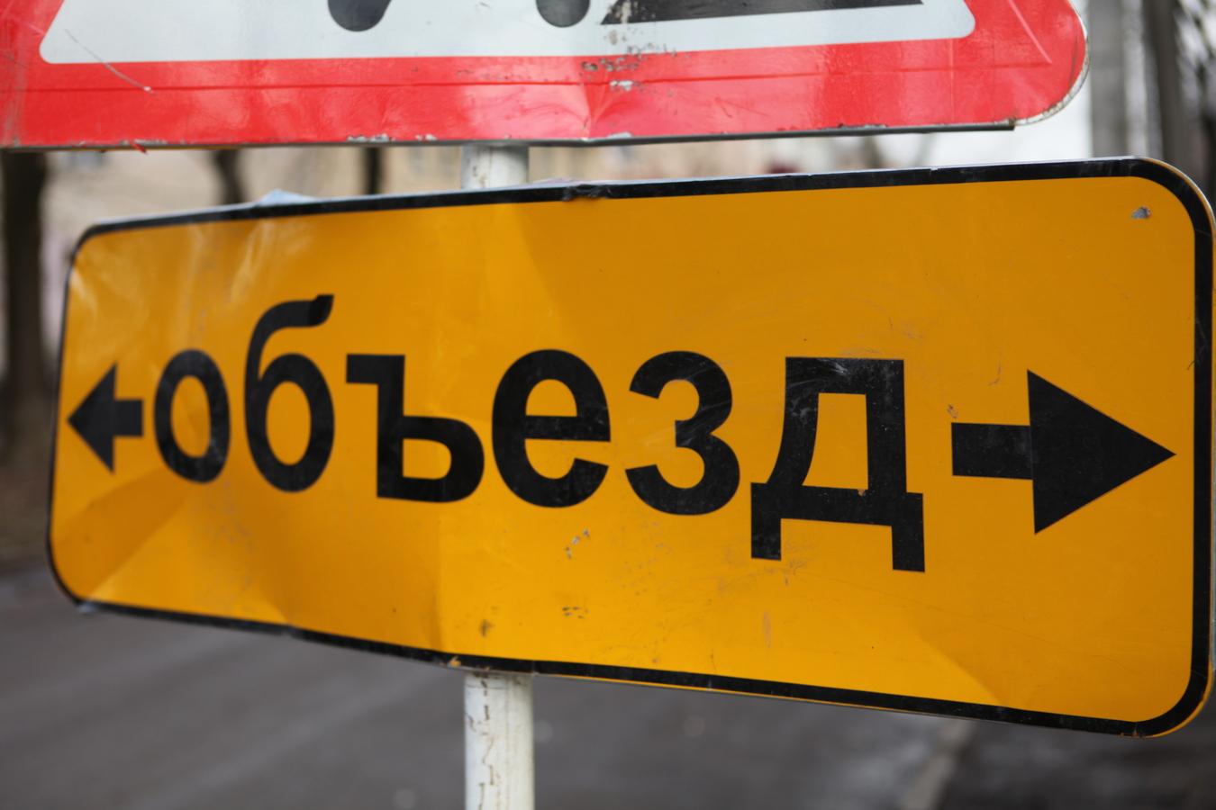 На проспекте Победы 9 и 10 июня запланированы ремонтные работы