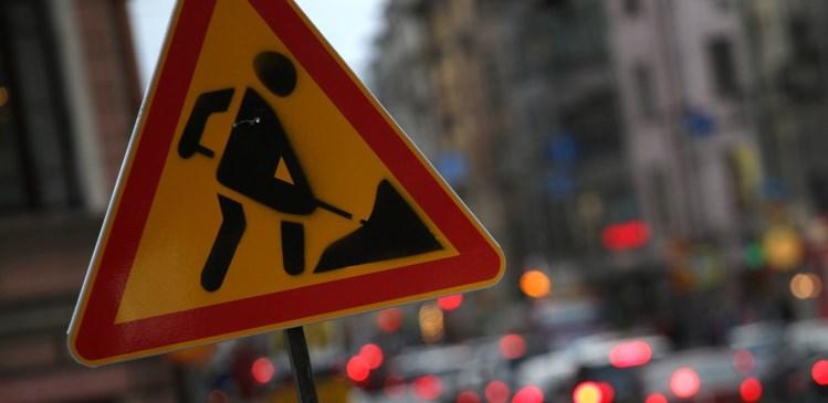 С 10 апреля на Набережном шоссе ограничат движение