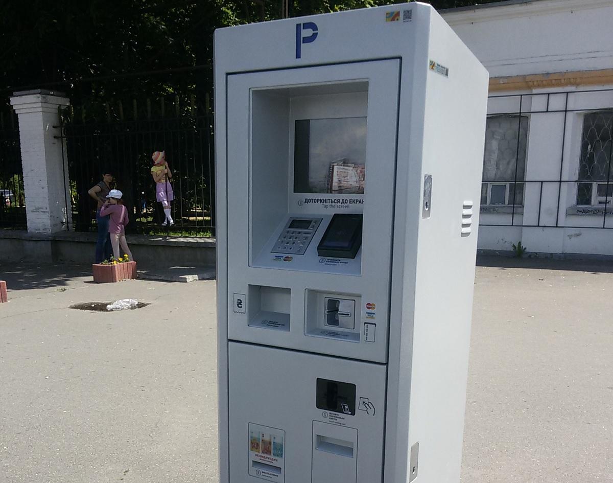 В Киеве установили первые паркоматы с безналичной оплатой