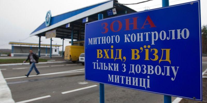 В таможне разъяснили порядок выезда из Крыма с автомобилем по доверенности