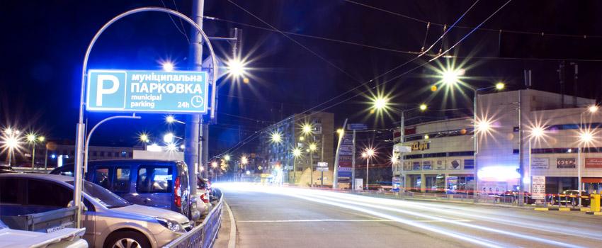 Парковки Харькова оборудуют зарядками для электромобилей