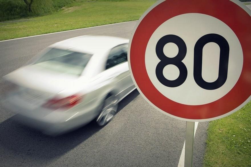 «Ненаказуемый минимум» превышения скорости могут изменить (законопроект)