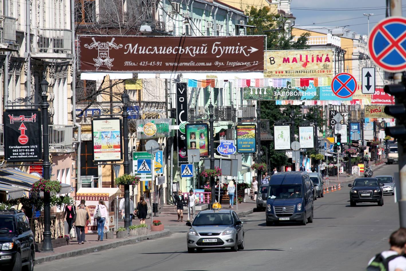 В Киеве запретят устанавливать рекламу ближе 10 метров от перекрёстков