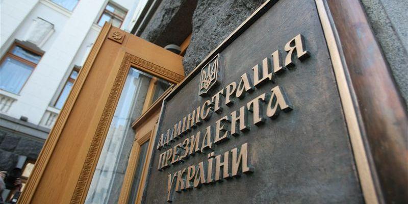 Депутаты от БПП попросили президента подписать закон о снижении акцизов