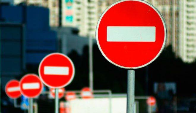 На Крещатике 9 июня перекроют движение транспорта