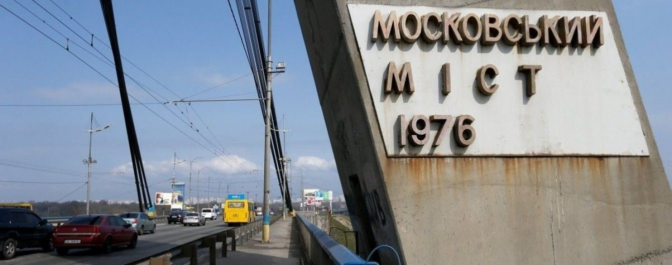 На Московском мосту 20 февраля ограничат движение