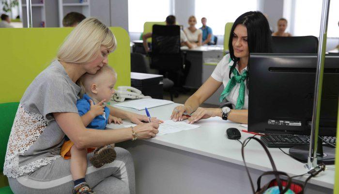 Сервисцентры МВД объявили набор на стажировку в двух областях