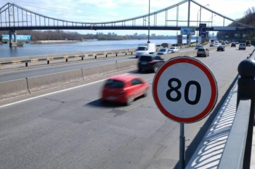 В Киевсовете согласовали список улиц, на которых могут разрешить скорость 80 км/ч