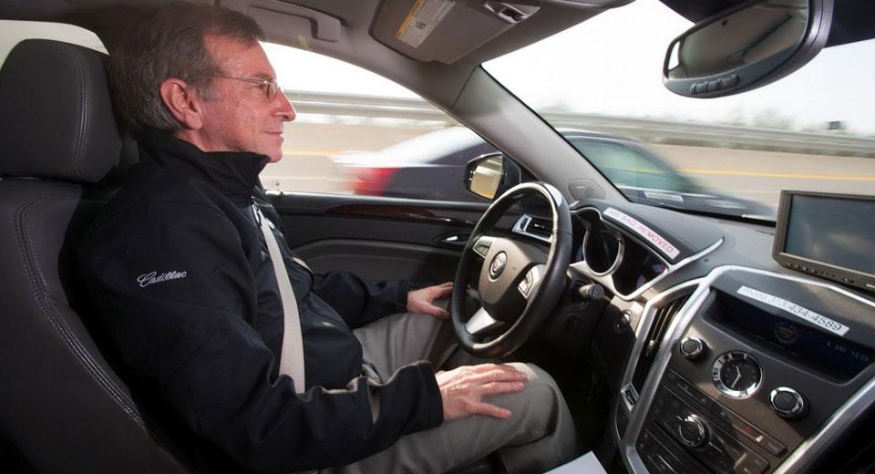 Руководство США подготовило требования для беспилотных авто