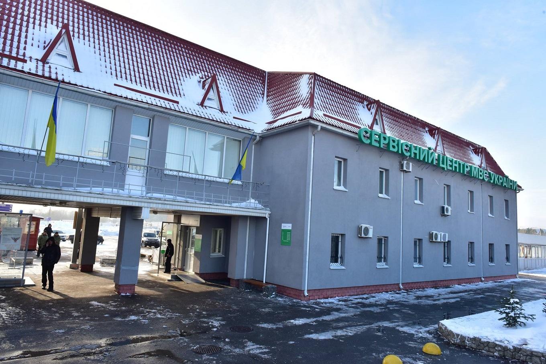 МВД создало видеоинструкции о работе сервисных центров