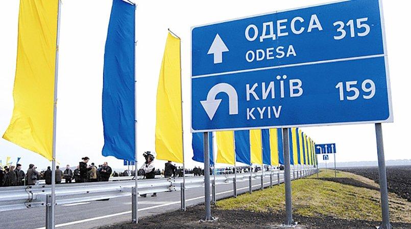 Киев и Одессу за счёт инвесторов соединят платной дорогой