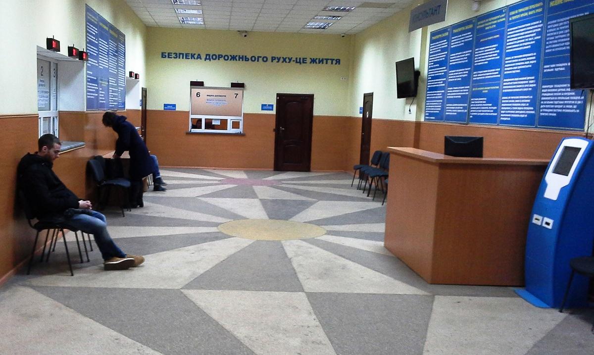 МВД включило онлайн-трансляцию из сервисных центров