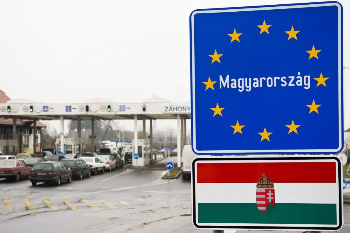 На украинско-венгерской границе построят новый пункт пропуска