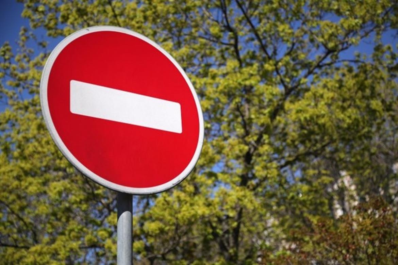 В Черниговской области ограничили движение из-за взрывов в Ичне