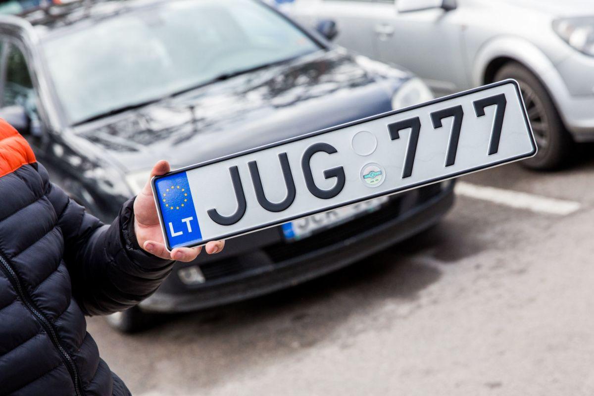 В Раде согласовали поправки в законопроекты о растаможке автомобилей