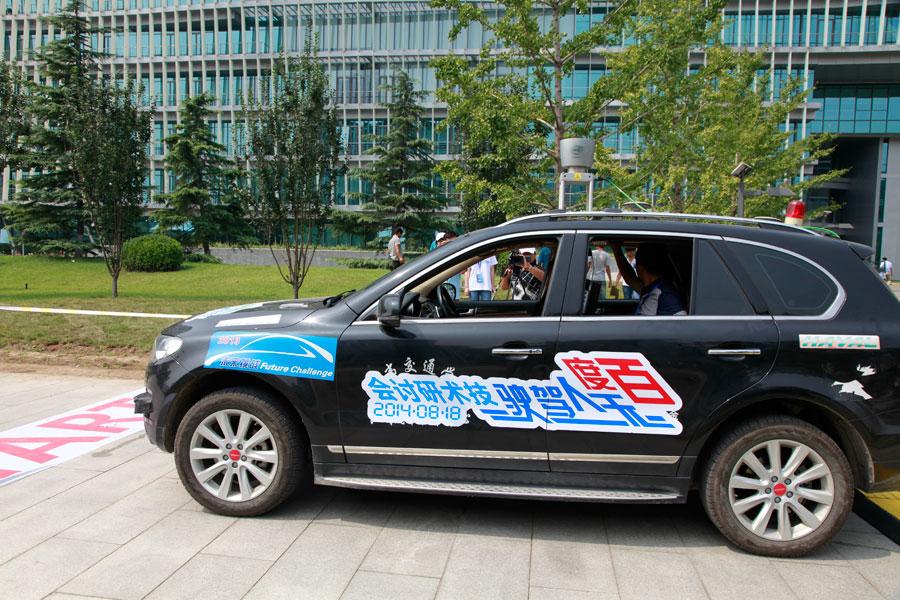 Китайский «Гугл» до конца года выпустит беспилотный автомобиль