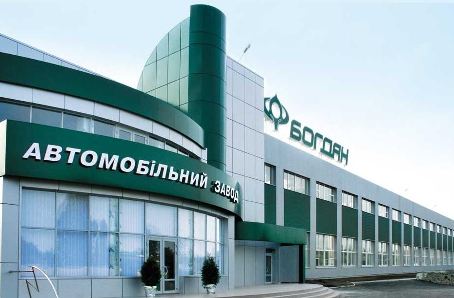 «Богдан» начал выпускать КУНГи на автосборочном заводе в Черкассах