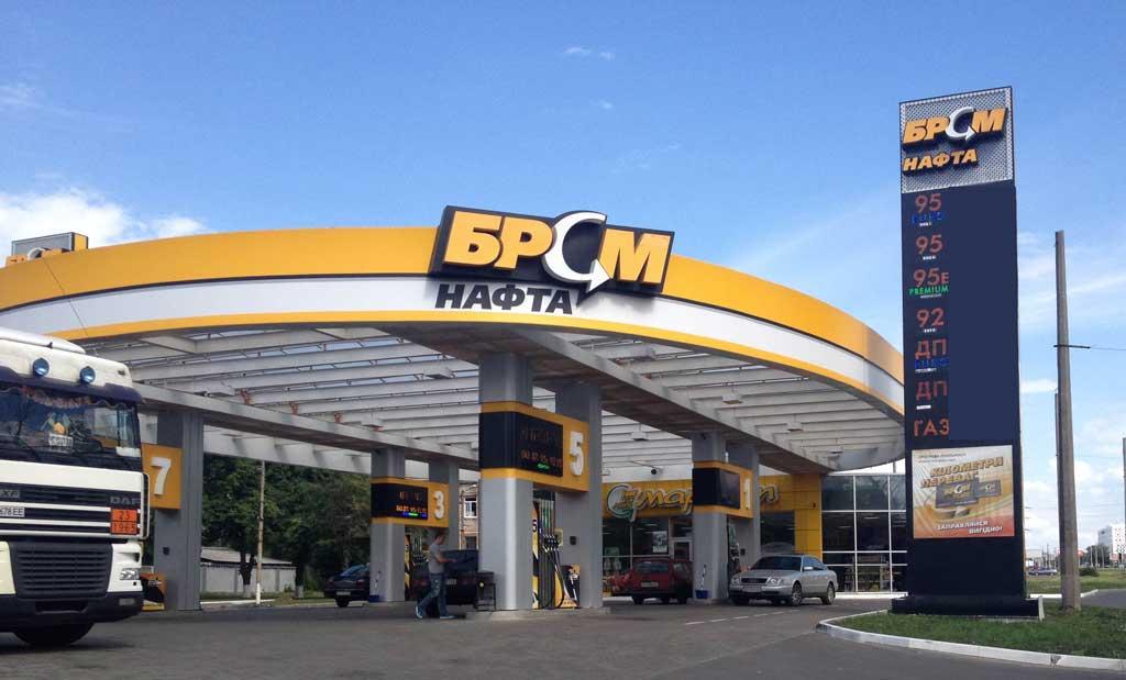 «БРСМ-Нафта» заявила о блокировании работы 60 АЗС