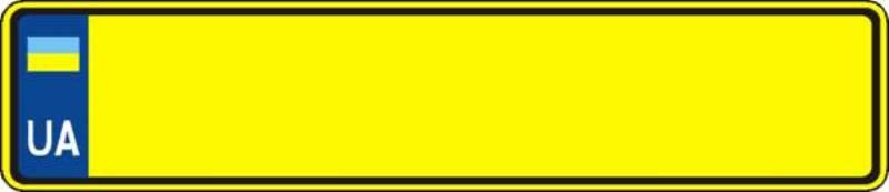 Номерной знак автобуса