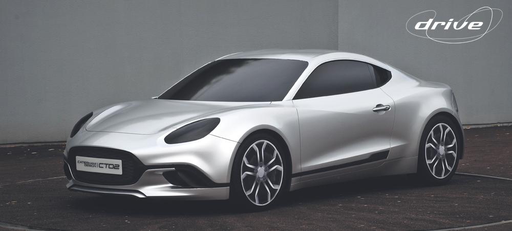 Дизайнеры рассекретили несуществующий автомобиль Caterham