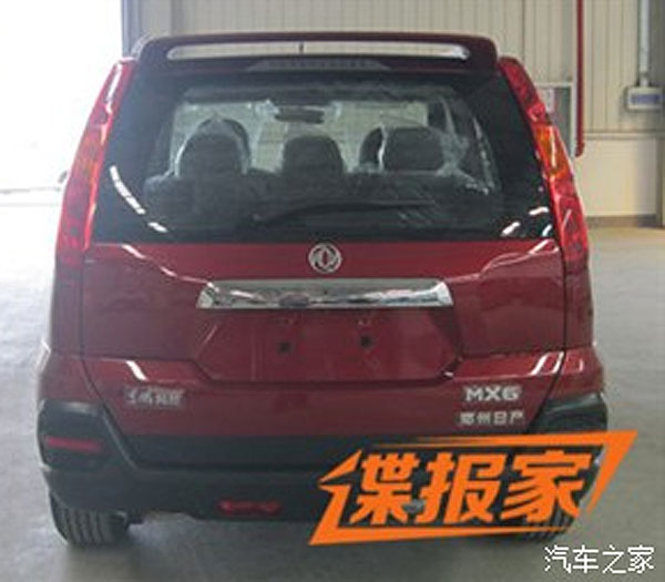 Dongfeng MX6