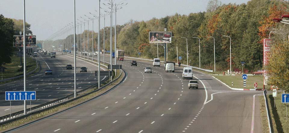 Определение «безопасности автодорог» пропишут законодательно