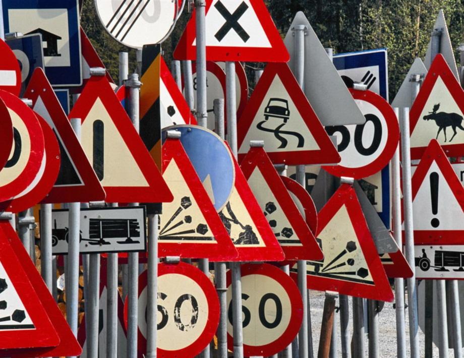 В Украине хотят создать Национальное агентство по вопросам организации и безопасности дорожного движения