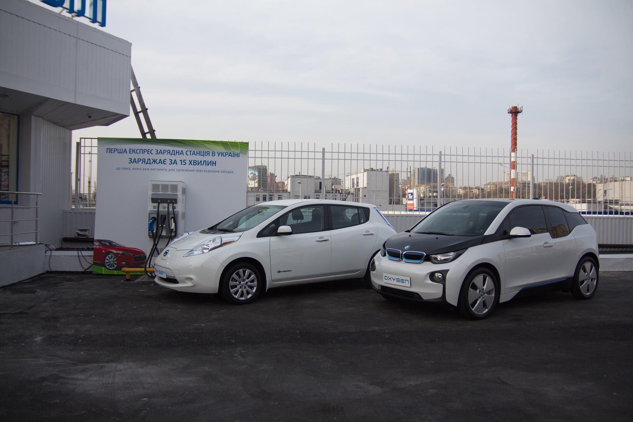В Киеве установили первую станцию быстрой зарядки электромобилей