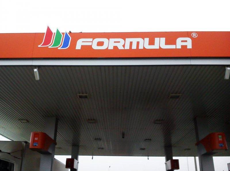 «Роснефть» продаст АЗС в Украине (ТНК, Formula, «Золотой Гепард» и «Смайл»)
