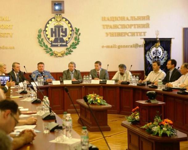 Форум по безопасности дорожного движения