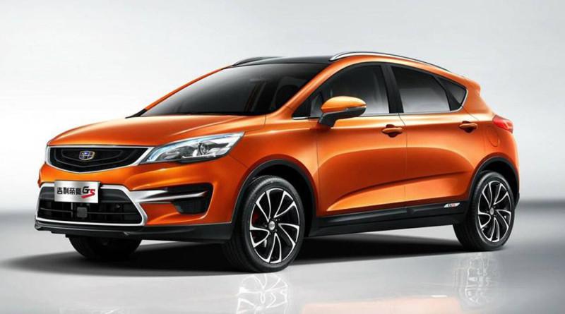 Geely создаст новый автомобильный бренд