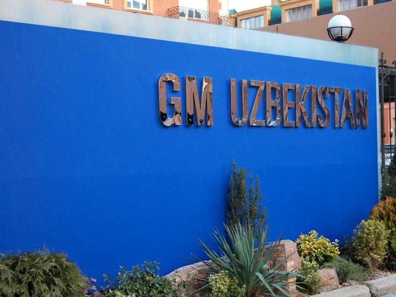 Гендиректора GM Uzbekistan задержали по подозрению в мошенничестве