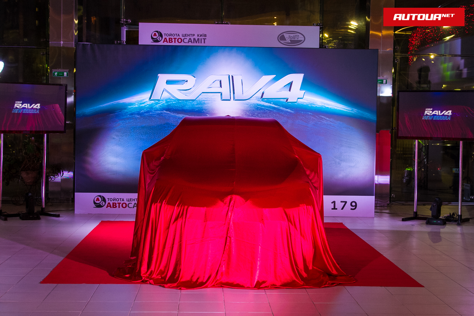 Обновленный Toyota RAV4 представлен по всей Украине