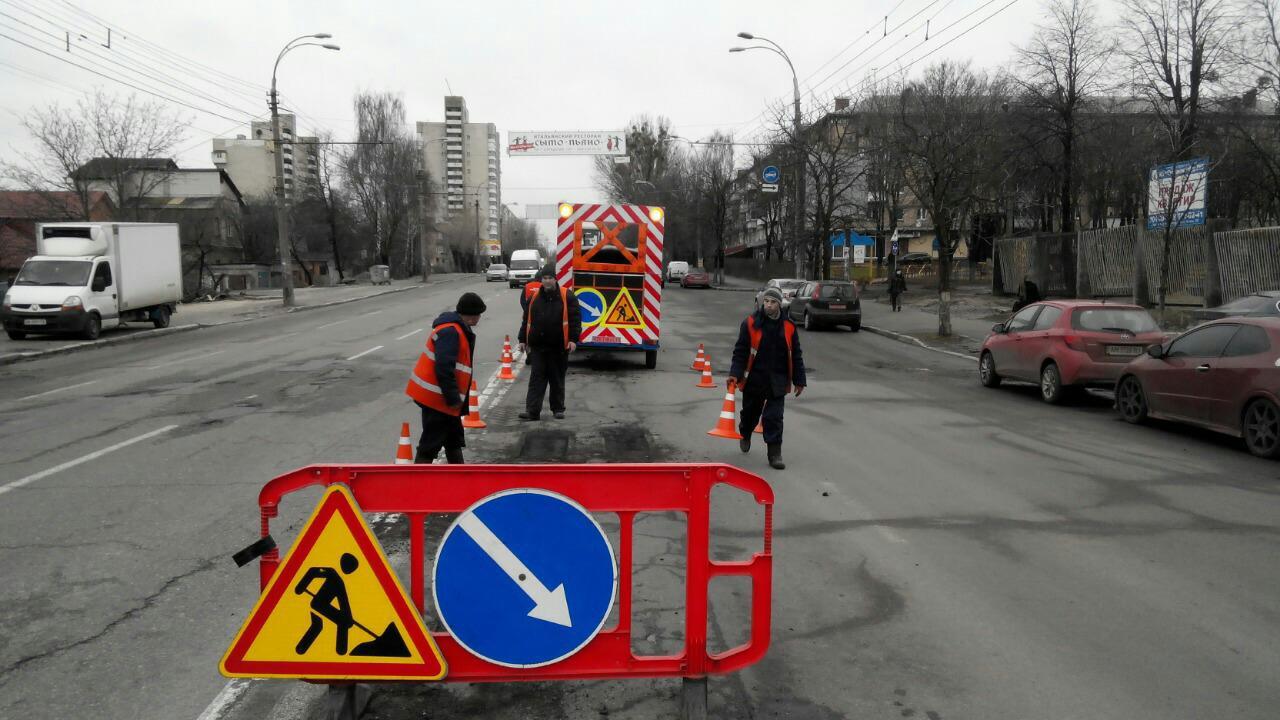 Киевлянам пообещали сайт контроля ремонта дорог
