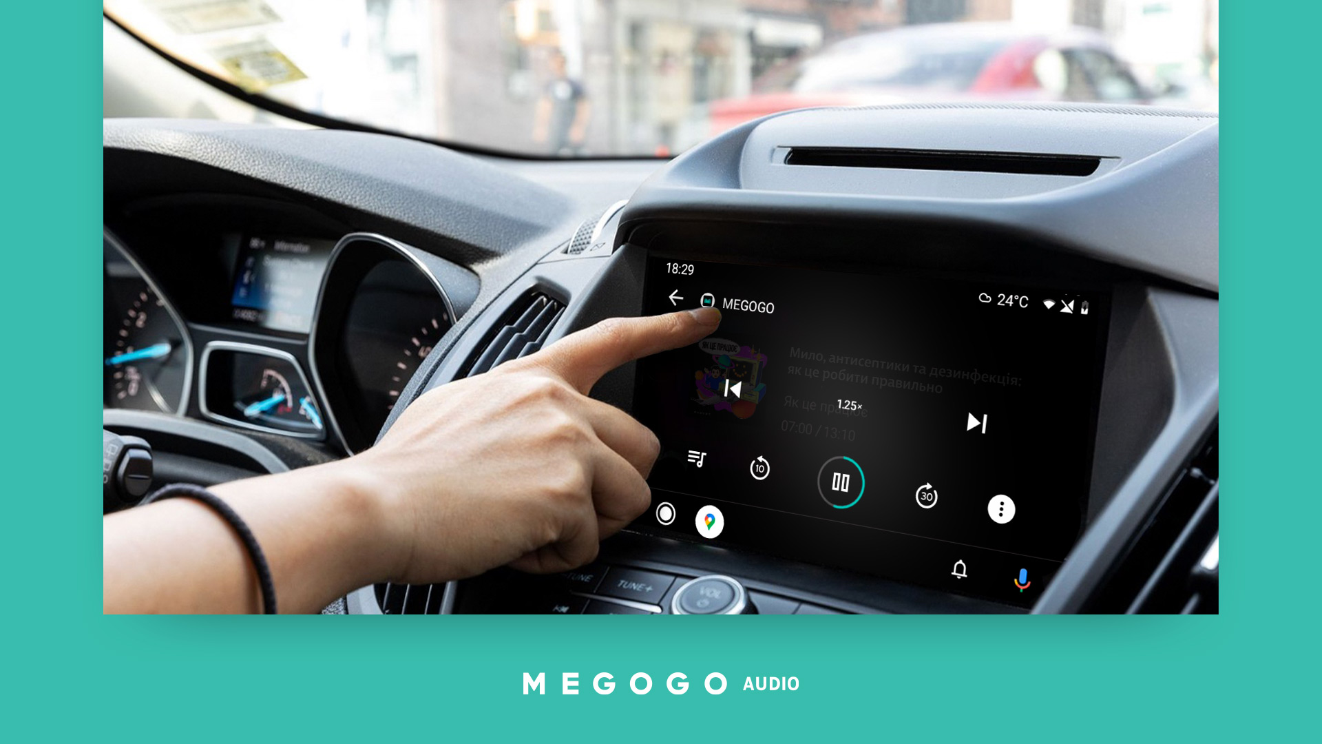 MEGOGO Audio erscheint auf Android Auto