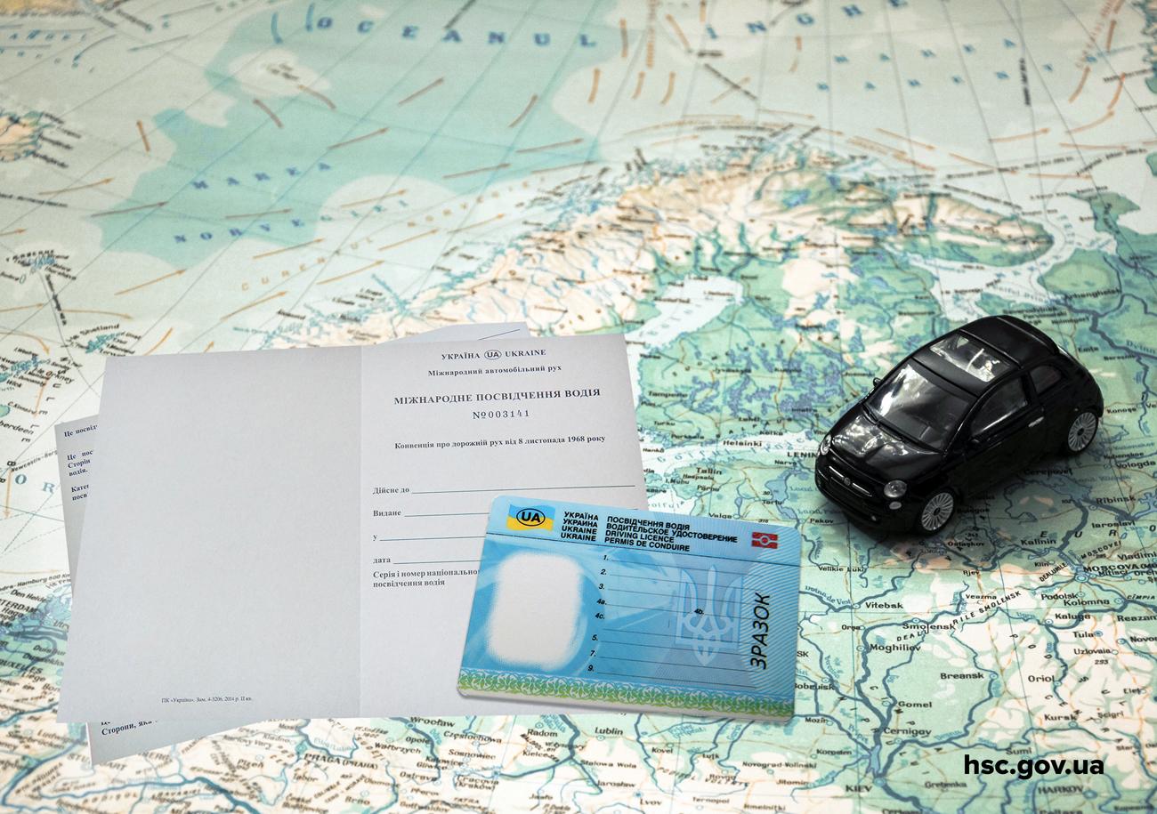 Сервисцентры МВД начали выдавать международные водительские удостоверения