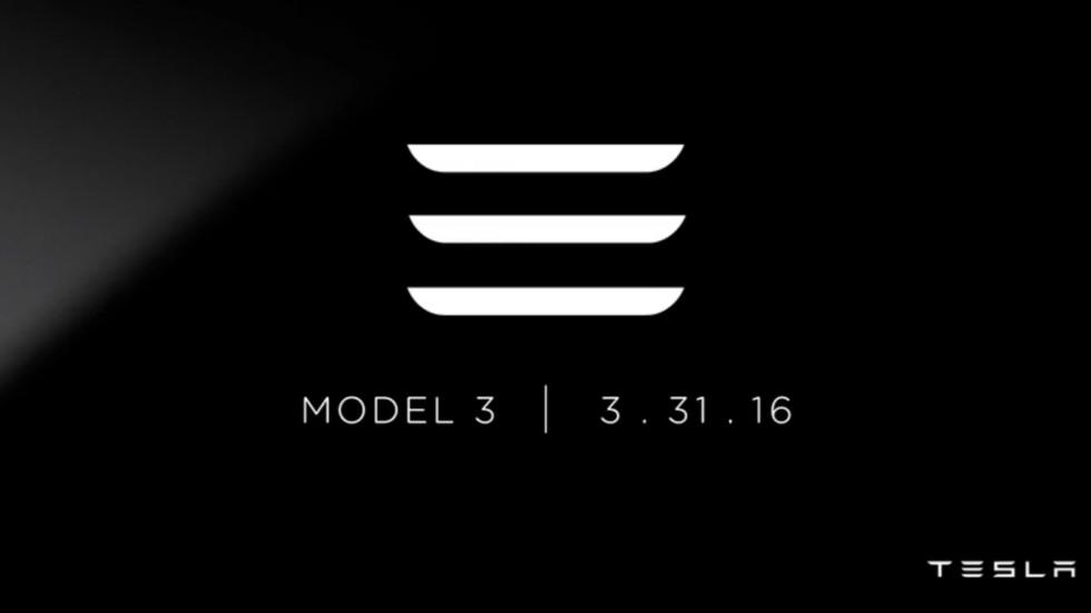 Adidas пожаловался на «три полоски» в логотипе Tesla Model 3