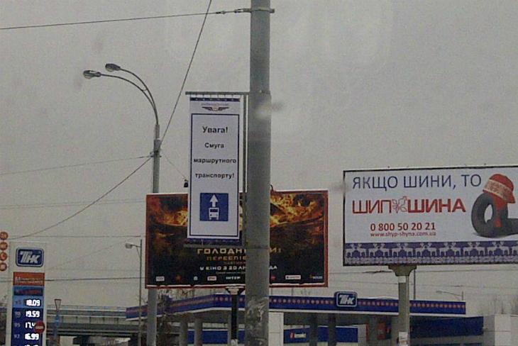 Информационные баннеры на Московском