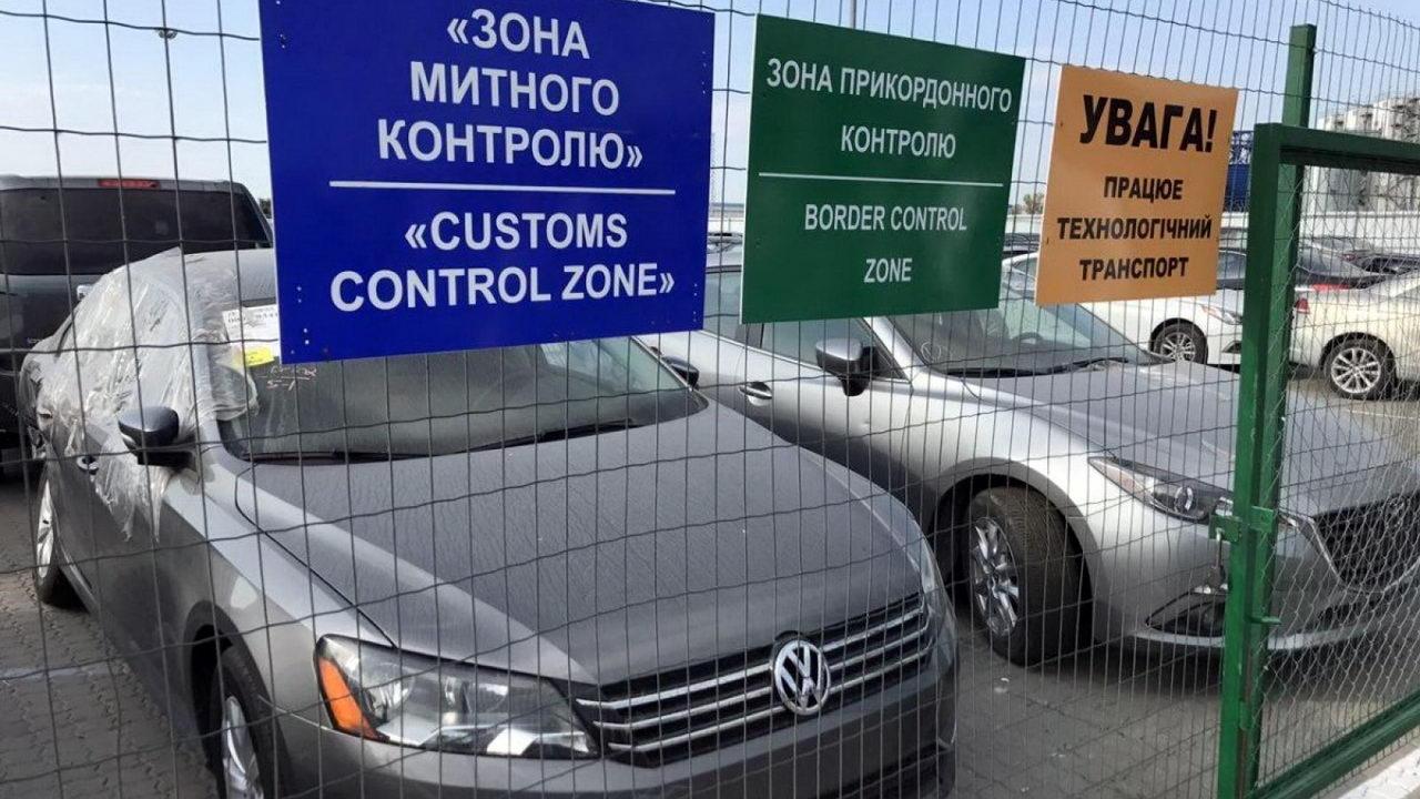 В ГФС подсчитали, сколько автомобилей растаможили по новым правилам