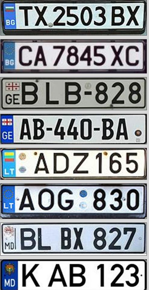 Старые и новые номера в некоторых странах, не являющихся членами ЕС. Фото - ГАИ