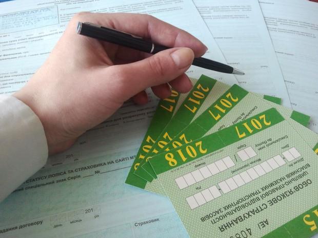 Официально: максимальные выплаты по ОСАГО увеличены в два раза