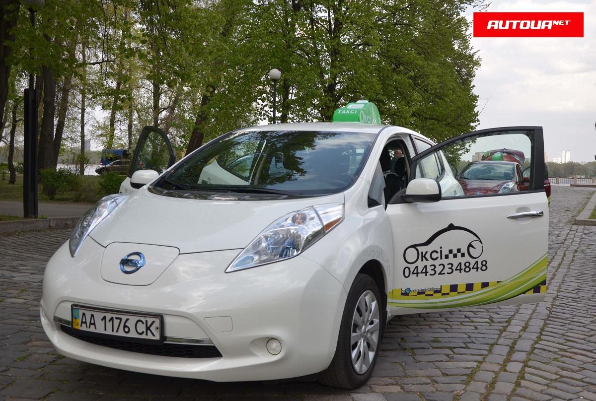 В Киеве начала работать служба электро-такси