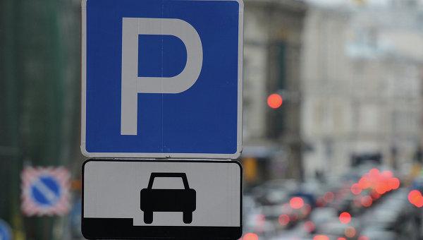 В Киевраде предложили отменить плату за парковку в выходные дни