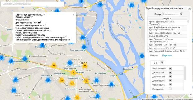 КГГА представила «интерактивную карту» парковок Киева