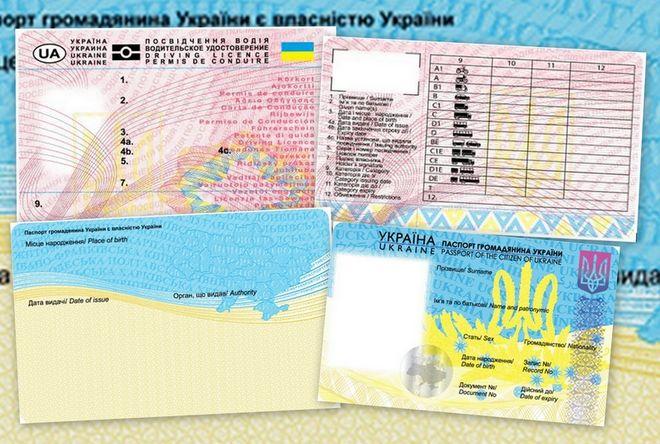 В Украине формально вернули выдачу прав сроком на 50 лет Prava2_2013.08.21