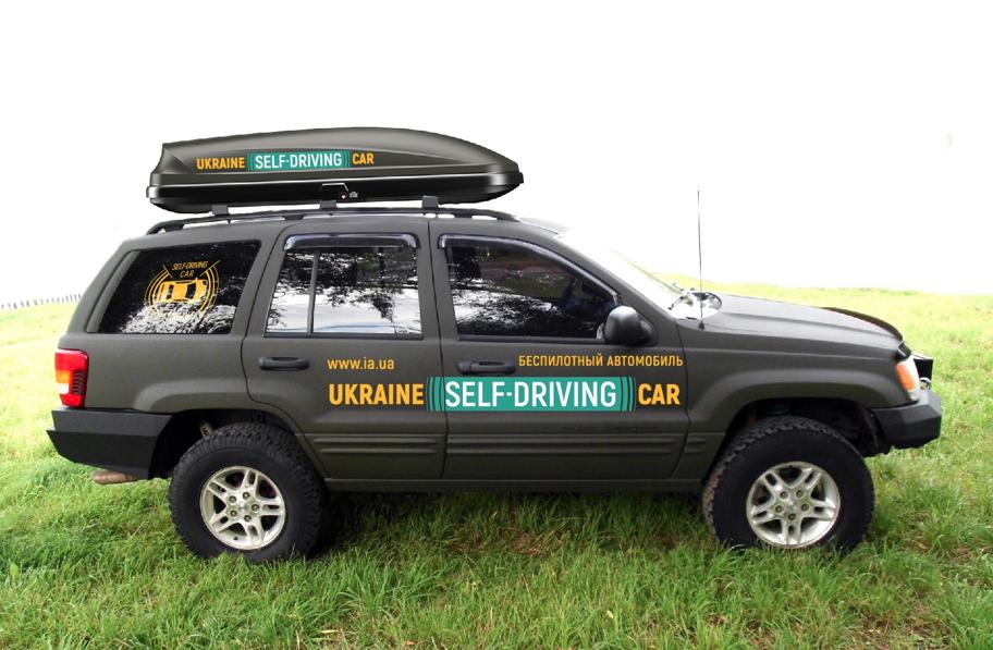 ВЗапорожье создали прототип беспилотного автомобиля