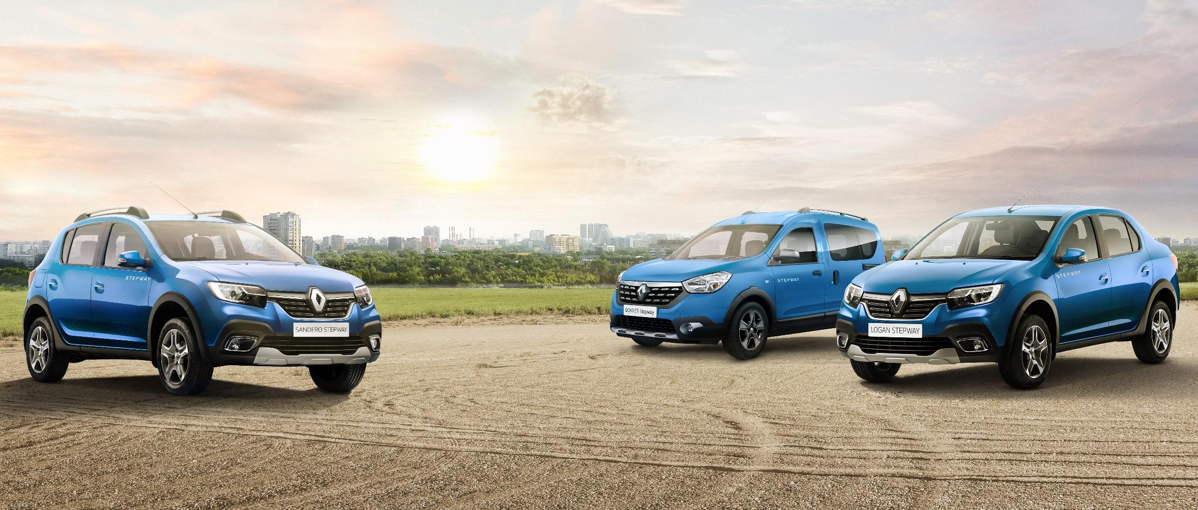 Renault Logan и Dokker получили кросс-версии Stepway