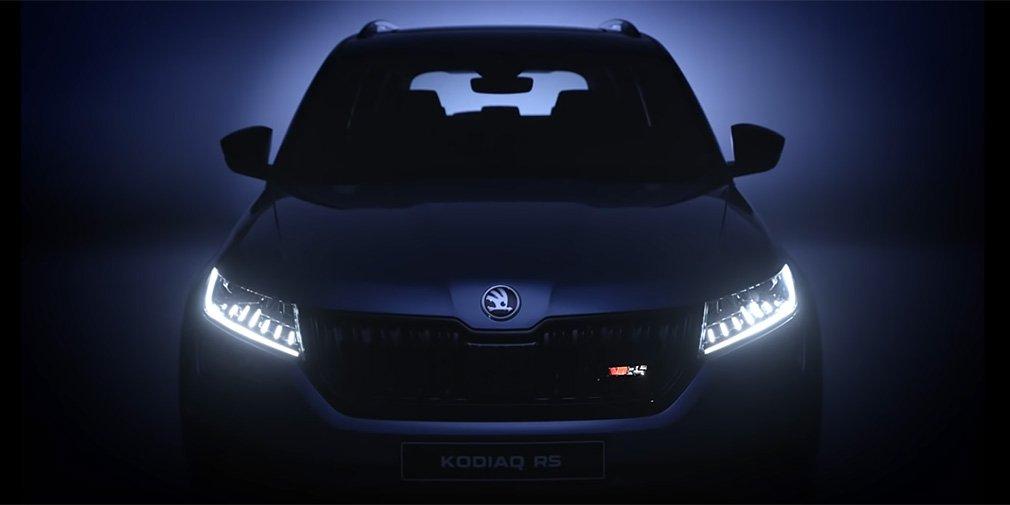 Škoda показала спортивный кроссовер Kodiaq RS на видео
