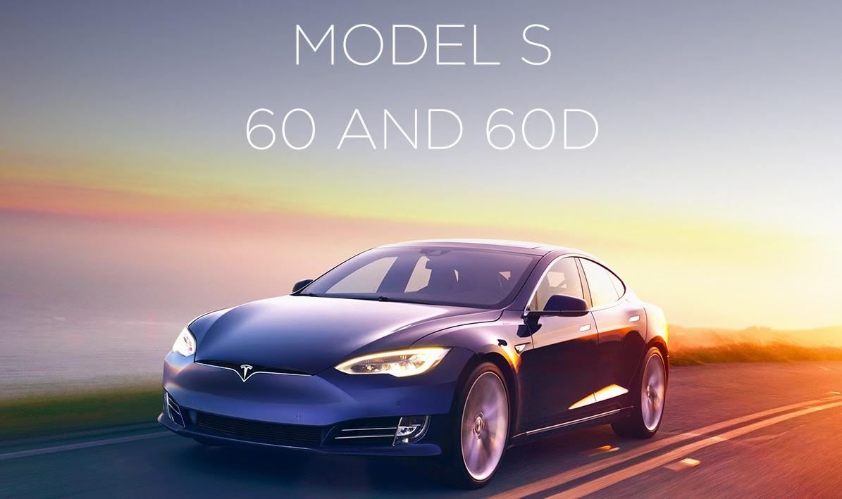 Tesla снимет с продажи базовые Model S