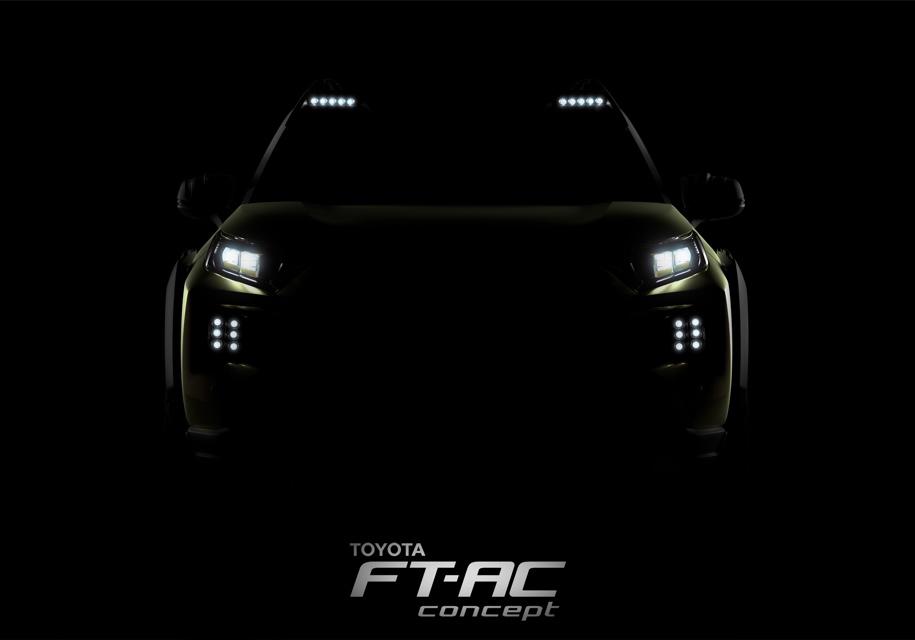 Тойота покажет на автомобильном салоне вЛос-Анджелесе новый концептуальный автомобиль FT-AC